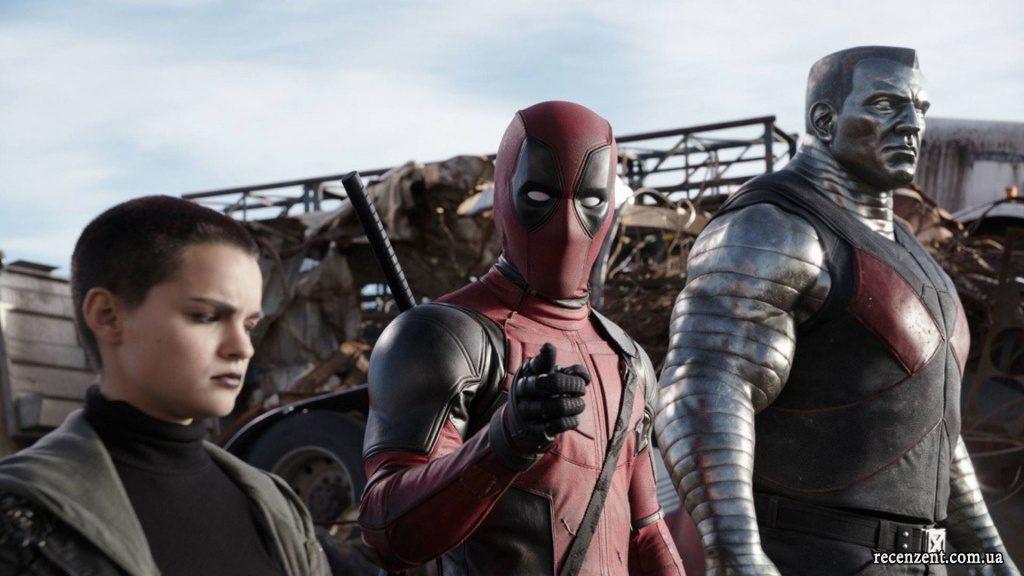 Deadpool (Film) – Wikipedia