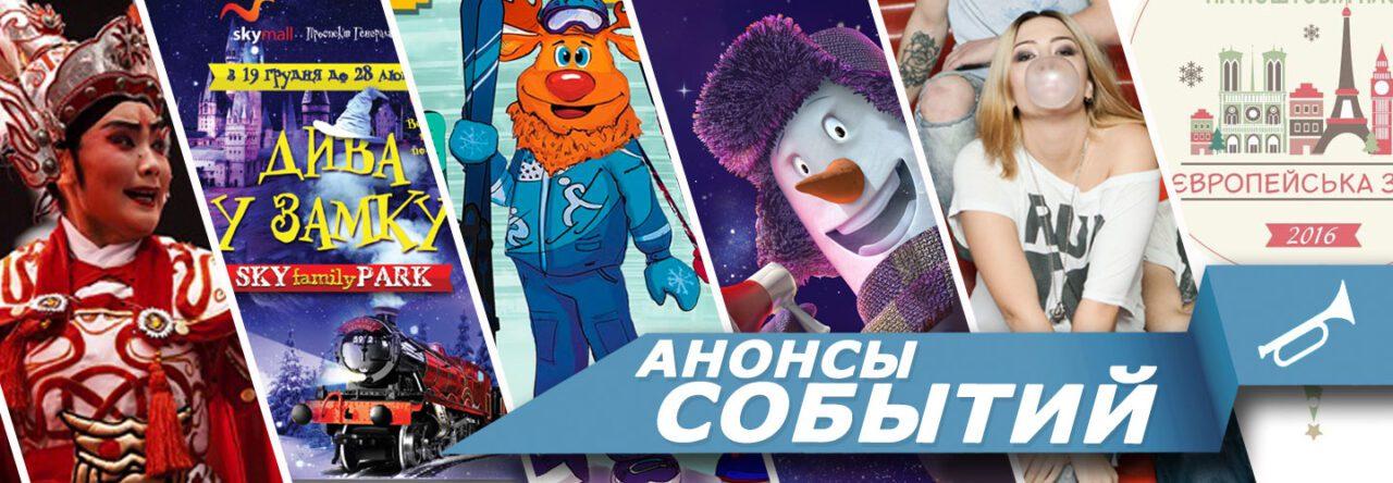 Премьеры фильмов в России  новые фильмы премьеры Июнь 2017