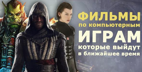 Фильм Невеста 2017   kinotochkaclub