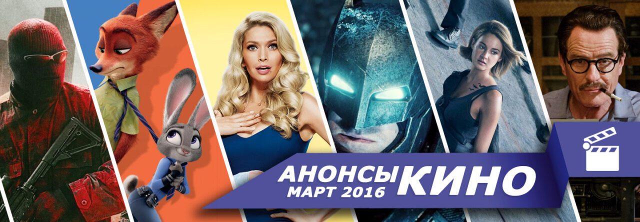Новинки кино 20162017 года hdrezka смотреть онлайн в