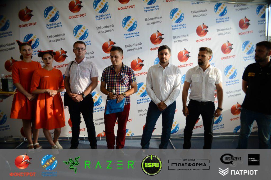 Итоги кубка УПЛ-Фокстрот по FIFA17 - первый всеукраинский кубок по виртуальному футболу при поддерже Рецензент, УПЛ, Фокстрот, Razer, ТРК Футбол и пр!