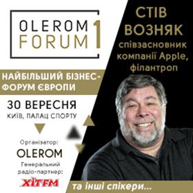 OLEROM FORUM 1 (Стив Возняк, Киев)