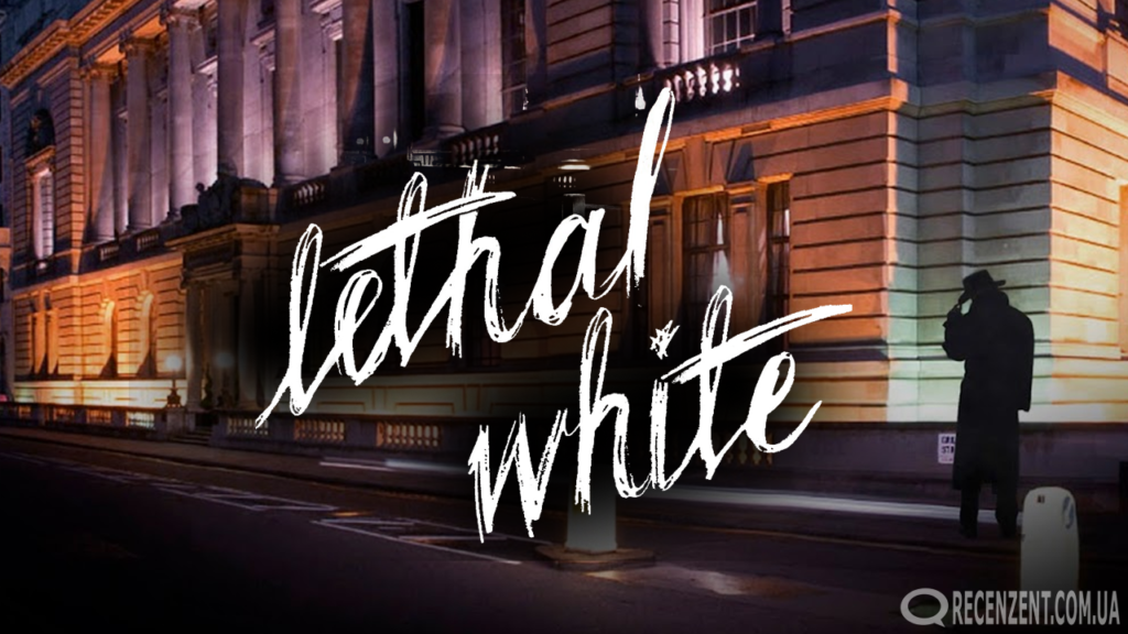 According to Amazon and Little Brown Lethal Whites page count clocks in at a whopping 656 If accurate itll be the longest book in the series the first